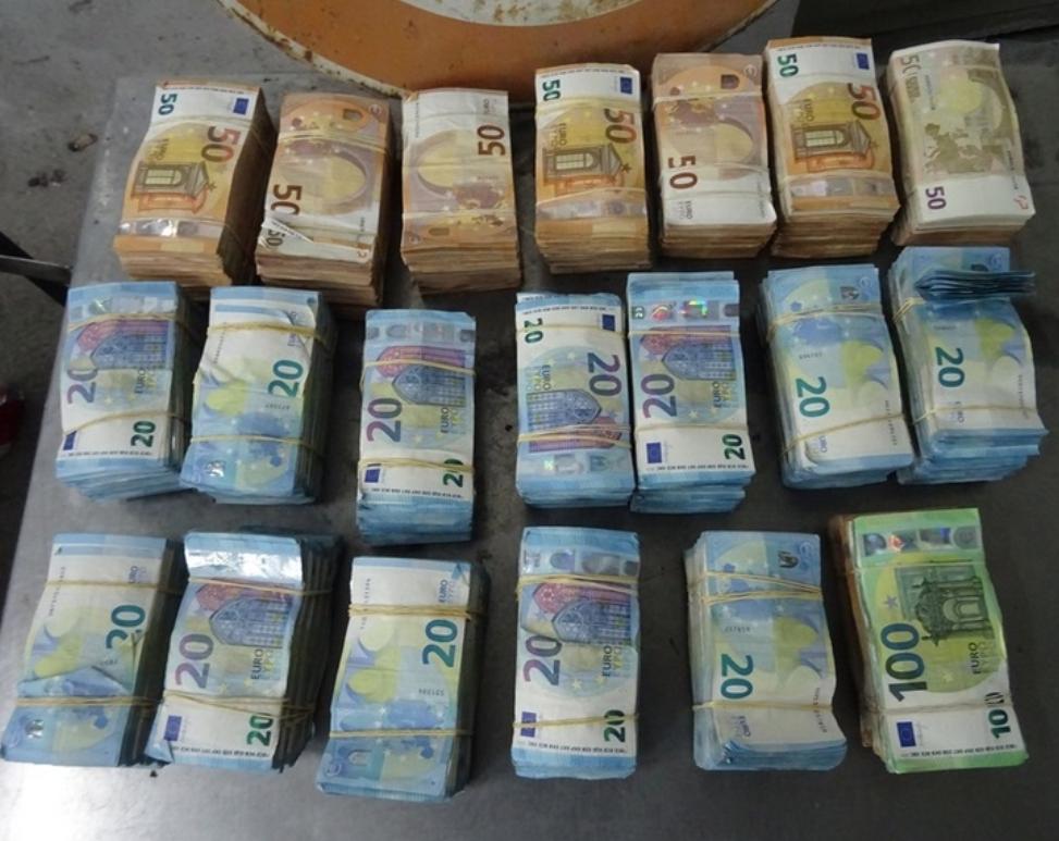 Bulgaristan Vidin Sınır Kapısında 450 Bin Euro Yakalandı..!